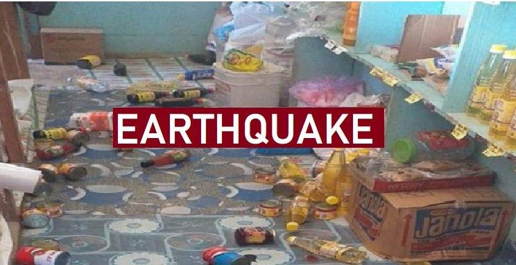 USGS: un fuerte sismo preliminar de magnitud 5.7 escala abierta remece las costas de Suva en Fiji