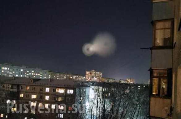 Videos: extraña figura en forma de cono aterra a gran parte de Rusia