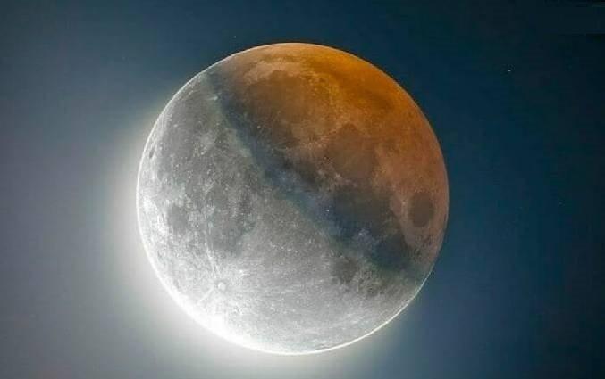 Luna de Trueno