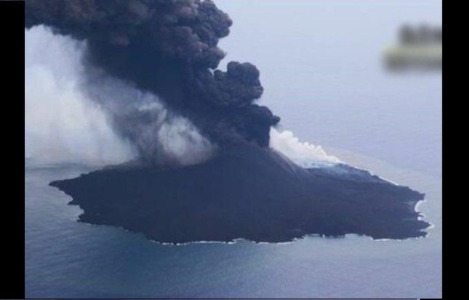 Volcán Nishinoshima