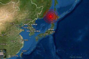 Sismo de magnitud 6.2 en Japón